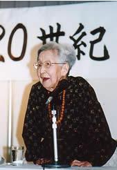現代女性文化研究所 -2002年活動...
